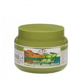 Health&Beauty Маска для сухих окрашенных волос с оливковым маслом и медом 250мл