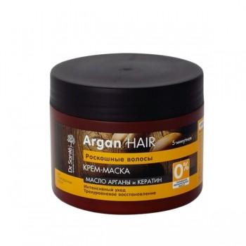 """Эльфа """"Argan Hair"""" Крем-маска Роскошные волосы 300мл"""