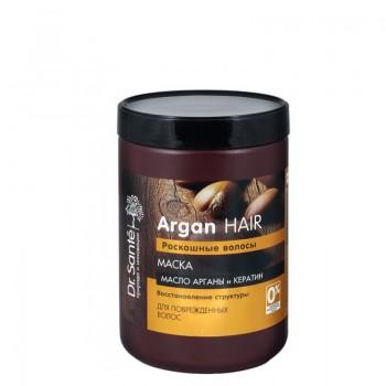 Эльфа Dr.Sante Argan Hair Маска для волос, 1000 мл Б
