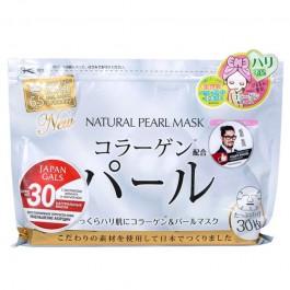 Курс натуральных масок для лица с экстрактом жемчуга 30 шт Japan Gals Natural Mask
