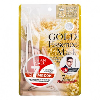 Japan Gals Маска с «золотым» составом, 7 шт