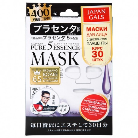 "Japan Gals ""Pure5 Essence"" Маска с плацентой, 30 шт"