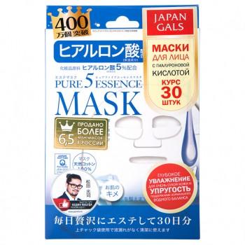 """Japan Gals """"Pure 5 Essence"""" Маска с гиалуроновой кислотой, 30 шт"""