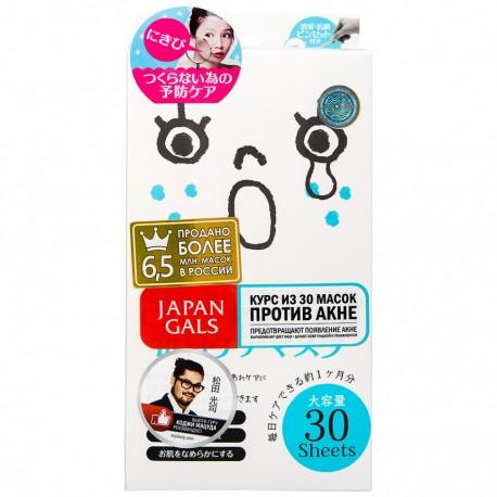 Japan Gals курс масок Против Акнэ, 30 шт