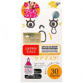 Japan Gals курс масок и крем для лица Против Морщин, 30 шт