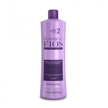 Средство для кератинового выпрямления волос Plastica dos Fios Anti-Frizz Active CADIVEU №2 1 л