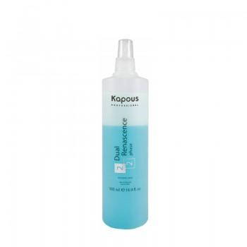 Увлажняющая сыворотка для восстановления волос «Dual Renascence 2 phase», 500 мл