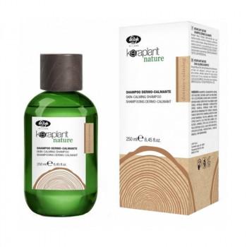 Успокаивающий шампунь для чувствительной кожи головы - Keraplant Nature Skin-Calming Shampoo, 250 мл.