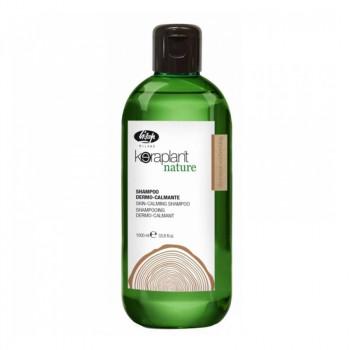 Успокаивающий шампунь для чувствительной кожи головы - Keraplant Nature Skin-Calming Shampoo, 1000 мл.