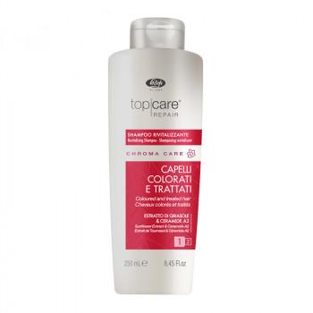 Оживляющий шампунь для окрашенных волос – «Top Care Repair Chroma Care Revitalizing Shampoo», 250 мл.