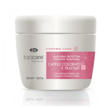 Восстанавливающая маска для окрашенных, поврежденных волос – «Top Care Repair Chroma Care Protective Mask», 500 мл.