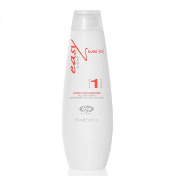 Хелатный шампунь для волос «Easy Build to 1 Chelating Shampoo», 250 мл.