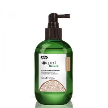 Успокаивающий лосьон для чувствительной кожи головы - Keraplant Nature Skin-Calming Lotion, 150 мл.