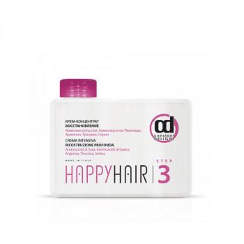 CD Счастье для волос крем-концентрат шаг 3 250мл