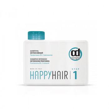 CD счастье для волос шампунь интенсивный шаг 1 250мл.