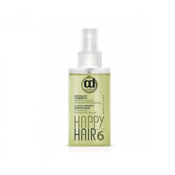 CD Счастье для волос флюид для гладкости шаг 6