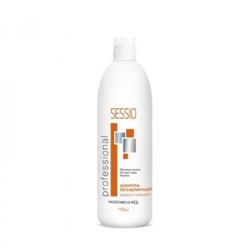Шампунь регенерирующий для всех типов волос Sessio Professional Молочко и мед, 500 гр