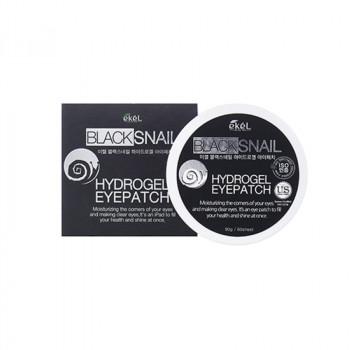 Гидрогелевые патчи под глаза с муцином черной улитки EKEL Hydrogel Eye Patch Black Snail 60 гр.