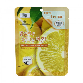 Тканевая маска для лица с экстрактом лимона 3W CLINIC Fresh Lemon Mask Sheet 23 гр.