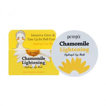Патчи для глаз с экстрактом ромашки Petitfee Chamomile Lightening Hydrogel Eye Mask 60 гр.