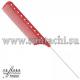 Парикмахерская расческа Y.S.Park YS-116-08 красная