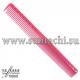 Парикмахерская расческа Y.S.Park YS-331-07 розовая