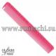 Парикмахерская расческа Y.S.Park YS-336-07 розовая