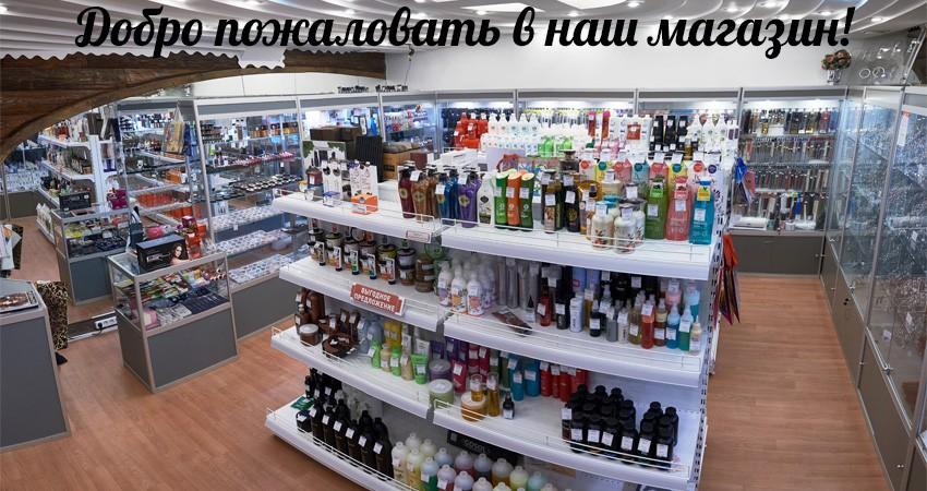 """Магазин профессиональной косметики для волос и парикмахерского инструмента """"Артайус"""""""