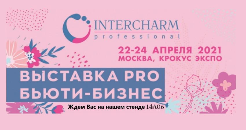 Выставка INTERCHARM Professional